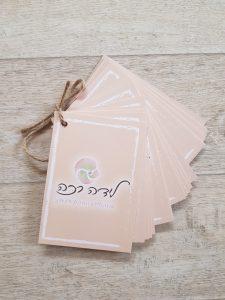 קלפים מעצימים ללידה